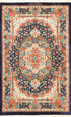 Fine Silk Qum – 38034